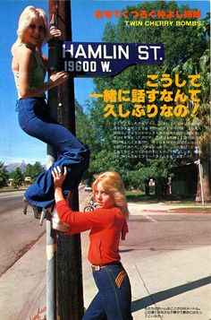 My best client in the world was Music Life magazine in Japan. They would buy all of my photos, especially anything of The Runaways. The Japanese editors would call my parents house all the time, all day and night and ask for more Runaways photos! It seemed like it would never stop, but it did.   Photo by Brad Elterman