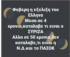 Funny Greek, Kai, Funny Jokes, Have Fun, Notes, Humor, Funny Pranks, Report Cards, Humour