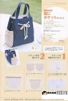 DIY Handmade: Shopping bag (pattern) - How to sew? 7 DIY- DIY Handmade: Torbo na zakupy (wykrój) – Jak uszyć? 7 DIY DIY Handmade: Shopping bag (pattern) – How to sew? Patchwork Bags, Quilted Bag, Bag Quilt, Sacs Tote Bags, Diy Bags No Sew, Diy Handbag, Handbag Tutorial, Recycle Jeans, Denim Bag