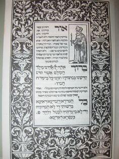 1965 Prague Gershom Cohen 1st Printed Passover Haggadah Judaica Illust Hebrew   eBay