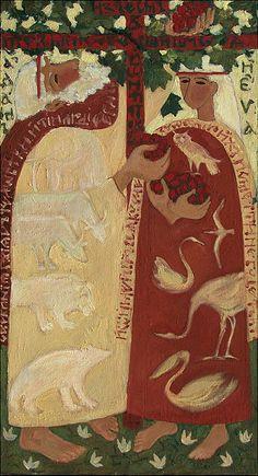 Черкасова - Yelena o Helena Cherkasova Religious Icons, Religious Art, Naive, Biblical Art, Russian Orthodox, Orthodox Icons, Sacred Art, Christian Art, Painting & Drawing