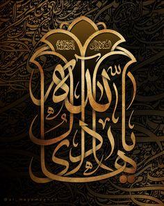 السلام عليك يابن رسول الله صلّى الله عليه وآله وسلّـــم