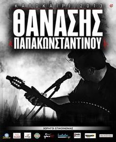 ΘΑΝΑΣΗΣ ΠΑΠΑΚΩΝΣΤΑΝΤΙΝΟΥ - Tranzistoraki's Page!