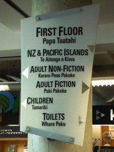 Palmerston North Public Library: a New Zealand Gem!