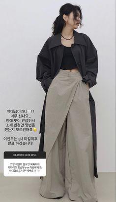 Aesthetic Fashion, Aesthetic Clothes, Hijab Fashion, Fashion Outfits, Hair Scarf Styles, Korean Street Fashion, Scarf Hairstyles, Fashion Lookbook, Cute Dresses