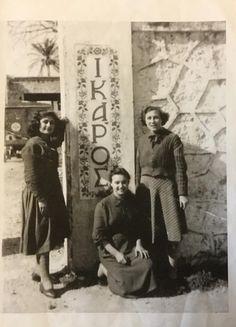 by Eleni Koutouni Chatziyakoumis Greece Pictures, Old Pictures, Kai, Rhodes, The Past, Pottery, Vintage, Ceramica, Antique Photos