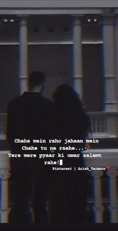 Best Romantic Song Lyrics, Love Song Lyrics Quotes, Best Friend Song Lyrics, Best Friend Songs, Romantic Songs Video, Love Songs For Him, Cute Love Songs, Romantic Poetry For Husband, Anniversary Quotes For Him