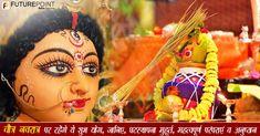 नवरात्र भारतीयों का प्रमुख़ धार्मिक पर्व है। इसके नौ अलग-अलग दिनों में... #navratre #jaimata #maa #chetrnavratre #pukan #festival