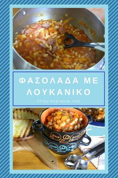 Fassolada me Loukaniko, is a hearty, nutritious and comforting bean soup made with sausage and hot chili pepper during the cold winter days. Fall Recipes, Dinner Recipes, Healthy Recipes, Kinds Of Soup, Friend Recipe, Bean Stew, New Cookbooks, Mediterranean Recipes, Greek Recipes