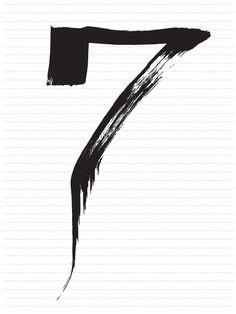 ALPHABATTLE – 7 — LetterCult
