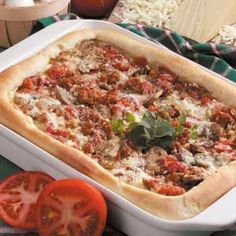 Chicago-Style Pan Pizza Recipe -I developed a love for Chicago's deep-dish pizzas while attending college in the Windy City.  This simple recipe relies on frozen bread dough, so I can indulge in the mouthwatering sensation without leaving home.