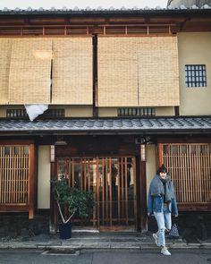 Japanin matka - Hyvä tietää - ku ite tekee