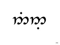 "Each of the 9 members of the Lord of the Rings Fellowship got this tattoo after the filming. It means ""nine"" in Tengwar, Tolkien's Elvish script."