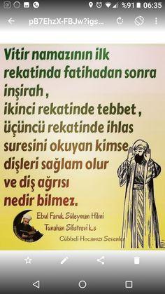 Allah, Amigurumi, Beautiful Words, Nice Asses, God, Allah Islam