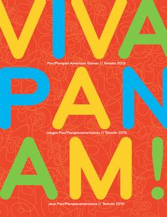Pan American Games brochure - rounded font and bright colors = always a win
