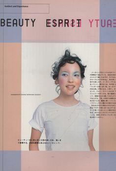 Hanatsubaki 1999 May