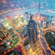 Aerial view of Shanghai by night