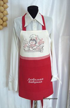 Купить Передник Любимой бабушке - белый, передник, передник для кухни, фартук…