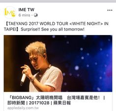 """Seungri will guest in White Night in Taipei! Scream everyone!!!!!"""
