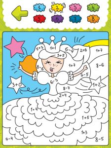 coloring smart 7 Fall Coloring Pages, Coloring For Kids, Math For Kids, Puzzles For Kids, Kids Math Worksheets, Activities For Kids, Teaching Second Grade, Self Contained Classroom, Math Sheets