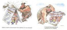 Μύθοι για τους Σεισμούς | Ο.Α.Σ.Π. Princess Zelda, Fictional Characters, Art, Art Background, Kunst, Gcse Art, Fantasy Characters