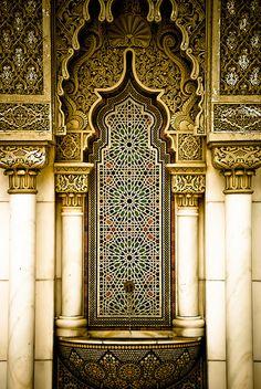 Masjid fountain
