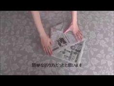 ちらしで作ったボックス - YouTube