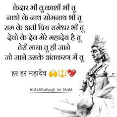 Lord Shiva Statue, Lord Shiva Pics, Ganesh Lord, Lord Shiva Hd Images, Shiva Lord Wallpapers, Rudra Shiva, Mahakal Shiva, Shiva Meditation, Good Thoughts Quotes