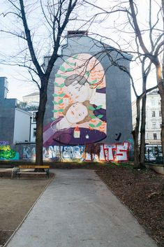 Find out where to find the most trendy and happening areas of Vienna, Austria with this helpful guide. Flak Tower, Meaning Of Community, Breath Of Fresh Air, Small Art, Vienna, The Neighbourhood, Places To Go, Art Gallery, Sidewalk