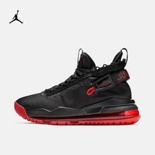 Load image into Gallery viewer, Nike JORDAN PROTO-MAX 720 Men's Shoes