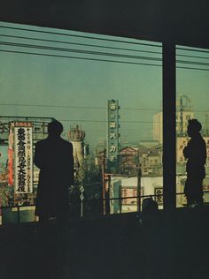 View of Tokyo, 1951. Photo by Werner Bischof (via endilletante)
