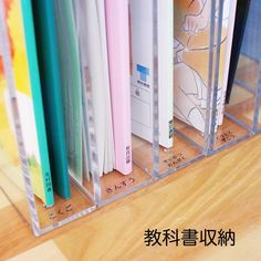 Organisation Hacks, Organization, Love Home, Childcare, Elementary Schools, Kids Room, Office Supplies, Knowledge, Desk