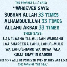 10 Beautifull Dua S Must Read Ideas Prophet Muhammad Quotes, Hadith Quotes, Quran Quotes Love, Quran Quotes Inspirational, Ali Quotes, Reminder Quotes, Islamic Love Quotes, Muslim Quotes, Famous Quotes