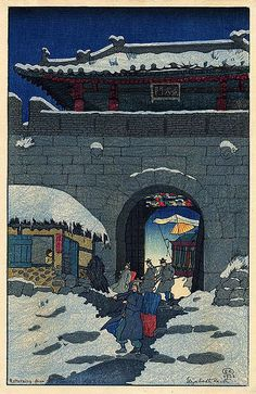 (Korea) Returning from the funeral, 1922 by Elizabeth Keith (Scotland, color woodcut. Korean Art, Asian Art, Korean Traditional, Traditional Art, Japanese Prints, Japanese Art, Illustrator, Korean Painting, Japan Landscape