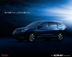 A Honda #CRV from Asia...all over the world the #CRV looks great.
