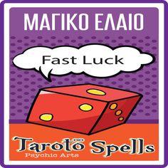 """Μαγικό Έλαιο Fast Luck για γρήγορη τύχη όταν το έχεις ανάγκη! Πολλές είναι οι φορές που νομίζεις πως η τύχη σε έχει εγκαταλείψει! Σε κρίσιμες στιγμές στη ζωή σου τώρα βρήκες έναν σύμμαχο! Το μαγικό έλαιο Fast Luck σου χαρίζει γρήγορη τύχη την ώρα που πραγματικά την έχεις ανάγκη. Ιδανικό μαγικό έλαιο για όσους παίζουν τυχερά παιχνίδια και φλερτάρουν με την τύχη. Εφάρμοσε στα σημεία του αρώματος καθημερινά. Χρίσε ένα χρυσό κερί στο οποίο έχεις χαράξει την λέξη """"Τύχη"""". Spelling, Playing Cards, Playing Card Games, Game Cards, Games, Playing Card"""