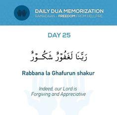 Dua For Ramadan, Ramadan Prayer, Ramadan Mubarak, Adha Mubarak, Islamic Love Quotes, Islamic Inspirational Quotes, Religious Quotes, Muslim Quotes, Prayer Verses