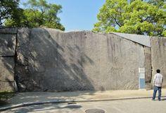 Japanese megaliths and polygonal masonry.