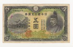 China military banknote 1942 5 Yen - Japanese occupation