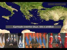 Ερντογάν εναντίον όλων, όλη η αλήθεια Art, Art Background, Kunst, Performing Arts, Art Education Resources, Artworks