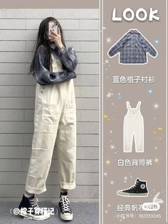 Korean Girl Fashion, Ulzzang Fashion, Korean Street Fashion, Korea Fashion, Asian Fashion, Kpop Fashion Outfits, Edgy Outfits, Cute Casual Outfits, Pretty Outfits