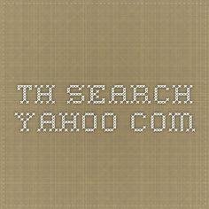 th.search.yahoo.com
