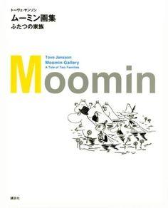 """""""ムーミン画集 ふたつの家族"""" https://sumally.com/p/73300"""