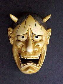 Vintage japanese no mask