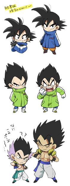 Chibi GokuVegetaGogeta and Gotenks Dragon Ball Image, Dragon Ball Gt, Chibi Goku, Mega Anime, Vegito Y Gogeta, Ball Drawing, O Pokemon, Anime Kawaii, Illustrations