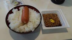 ホラー漫画家・神田森莉 不味そう飯: 粗挽きフランクフルトと納豆のご飯、基本に戻ったという感じだ。これに漬物などがあると良いのだが、ほしい...