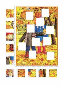 Find missing piece activities for kids Missing Piece, Fine Motor Skills, Halloween, Activities For Kids, Seasons, Funny, Crafts, Painting, Date