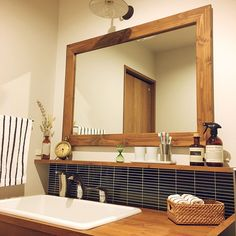 Bathroom flooring: know the main materials to coat - Home Fashion Trend Brown Bathroom Decor, Bathroom Sets, Bathroom Interior, Modern Bathroom, Style At Home, Washroom Design, Minimalist Apartment, Bathroom Flooring, House Rooms