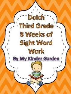This is an absolutely awesome packet that uses the Dolch Third Grade word list in order of highest frequency in order to help students to improve their ability to read. This packet can be used in class as daily work or can be sent home for homework as a weekly packet. It can also be sent home for work over the summer.