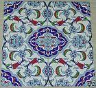 """48 8""""x8"""" Turkish/Ottoman 4 Tile Tulip Pattern Ceramic Tile"""